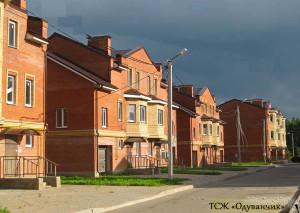 Таунхаусы в Апрелевке, Цветочный переулок